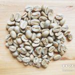 台湾コーヒー豆
